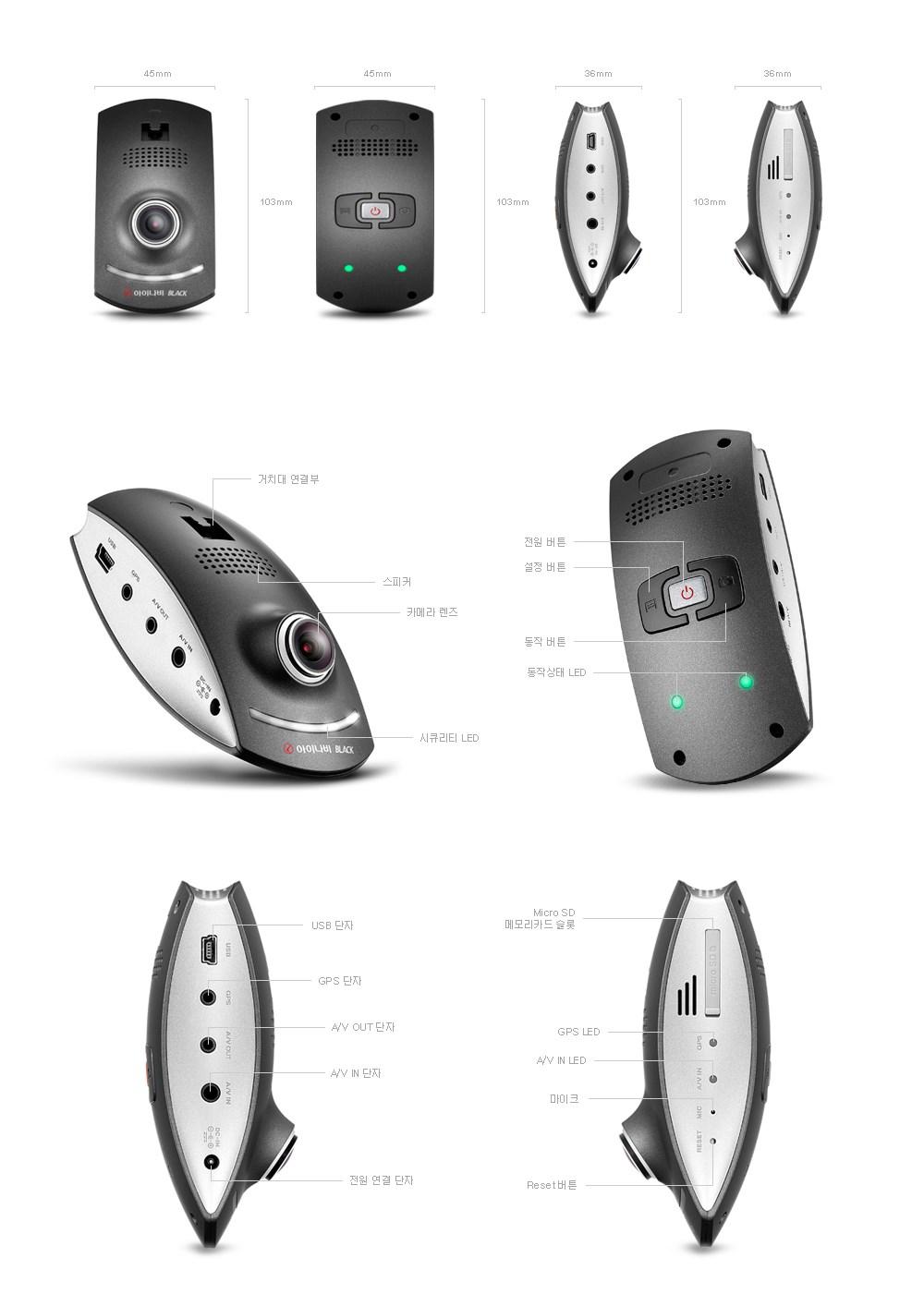 G100 제품 스펙 이미지