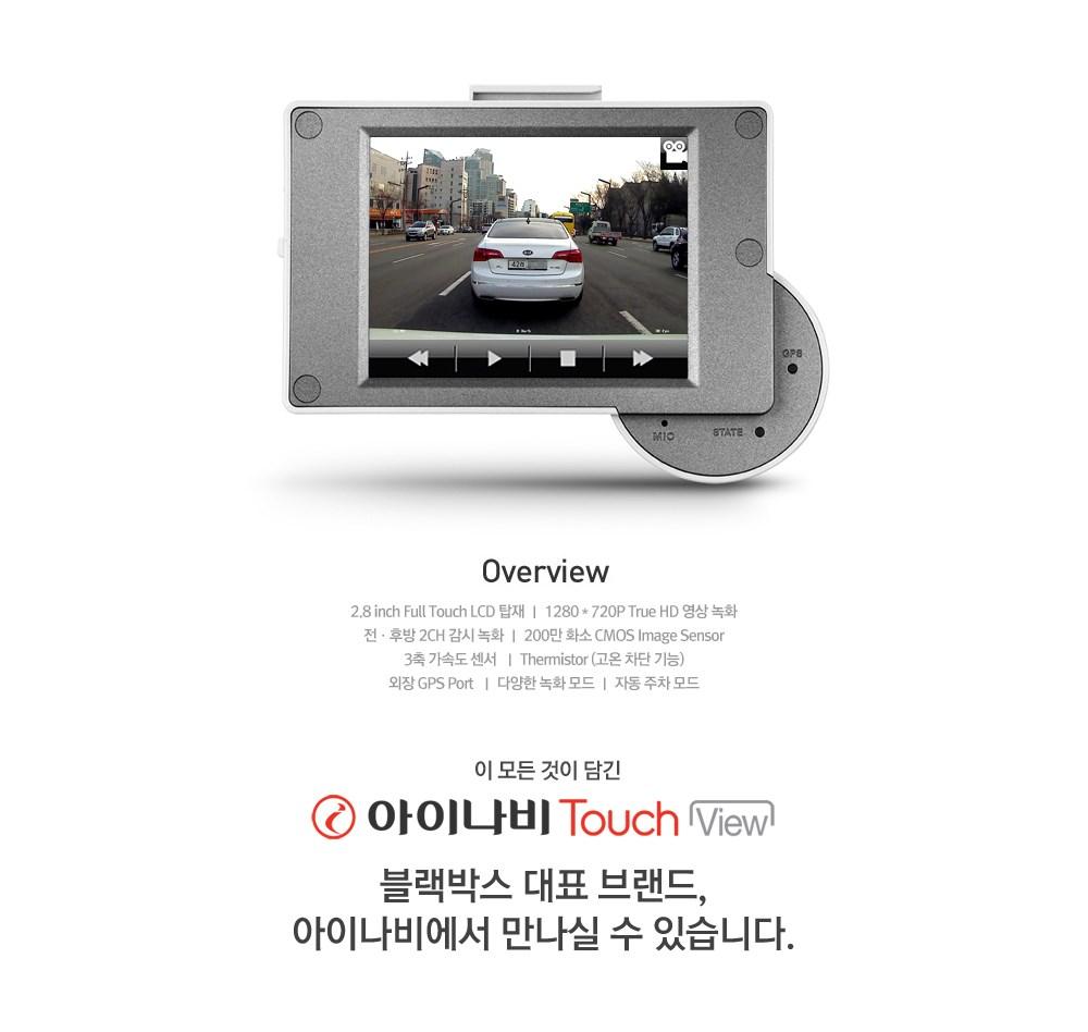 TouchView 기본 사양