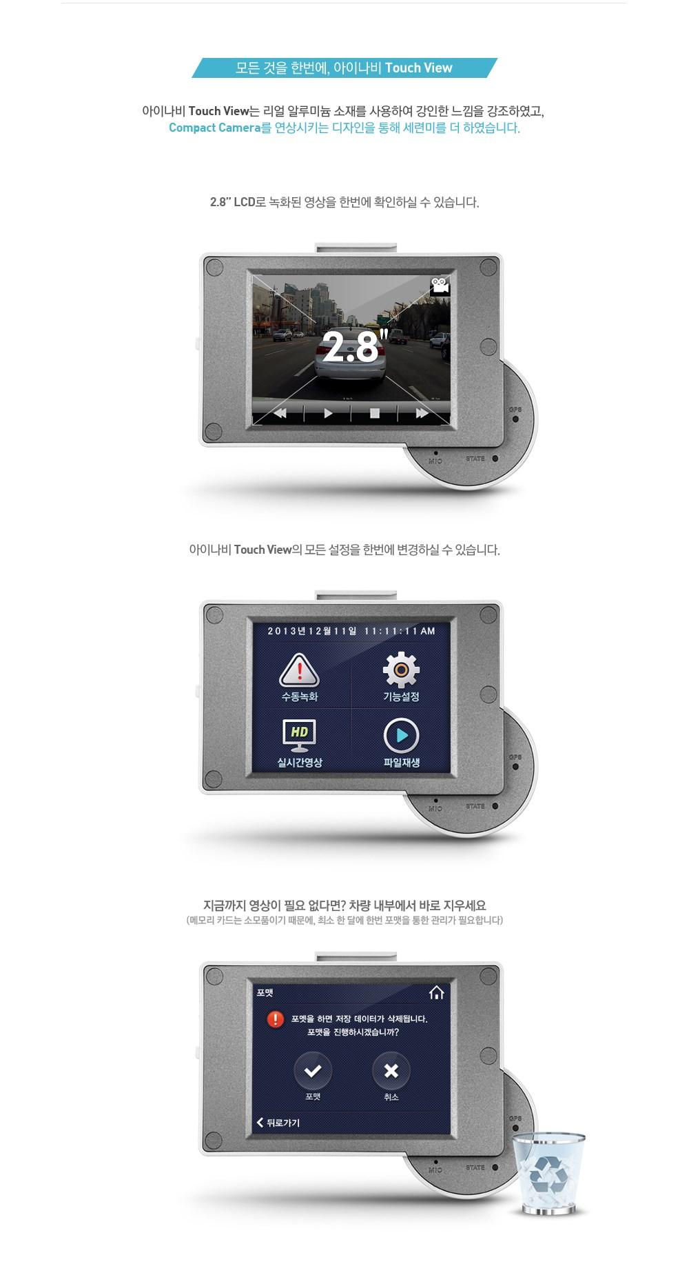 LCD 모니터 및 환경설정 설명