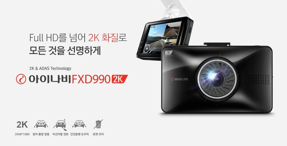 FXD990_2k