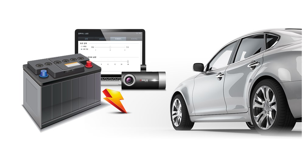 차량 배터리 방전 방지 기능 자동 전원 관리 기능 탑재