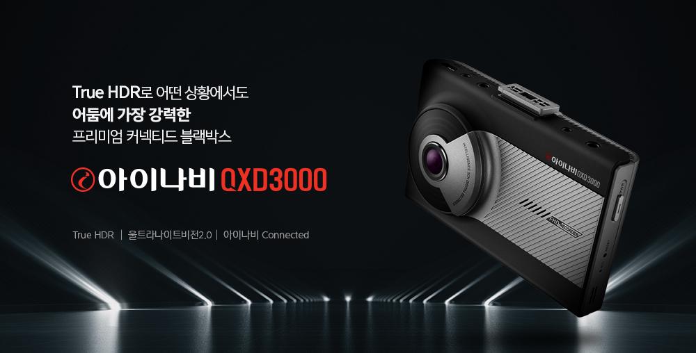 QXD3000