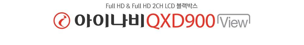 1080P Full HD & Full HD, 2채널 동시 30fps지원
