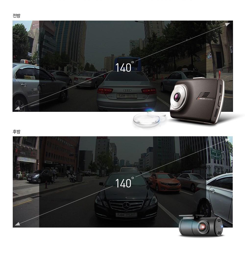 운전자의 안전을 최우선으로 생각하다 스마트 블랙박스 아이나비 QXD900 View