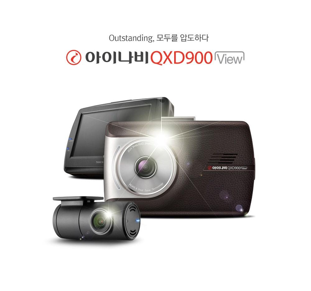 Outstanding, 모두를 압도하다, 아이나비 QXD900 View