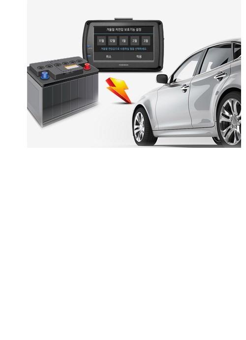 배터리 방전방지 기능