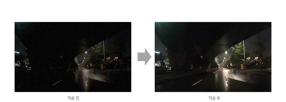 Super Night Vision 야간 화질 보정기능