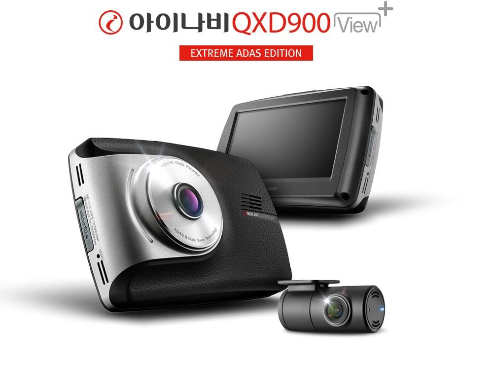 아이나비 QXD900 View+