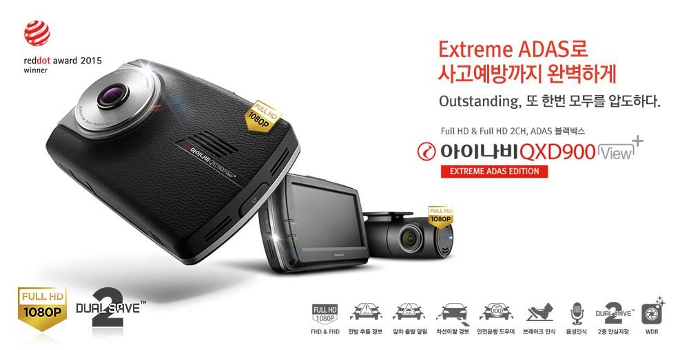 QXD900 View