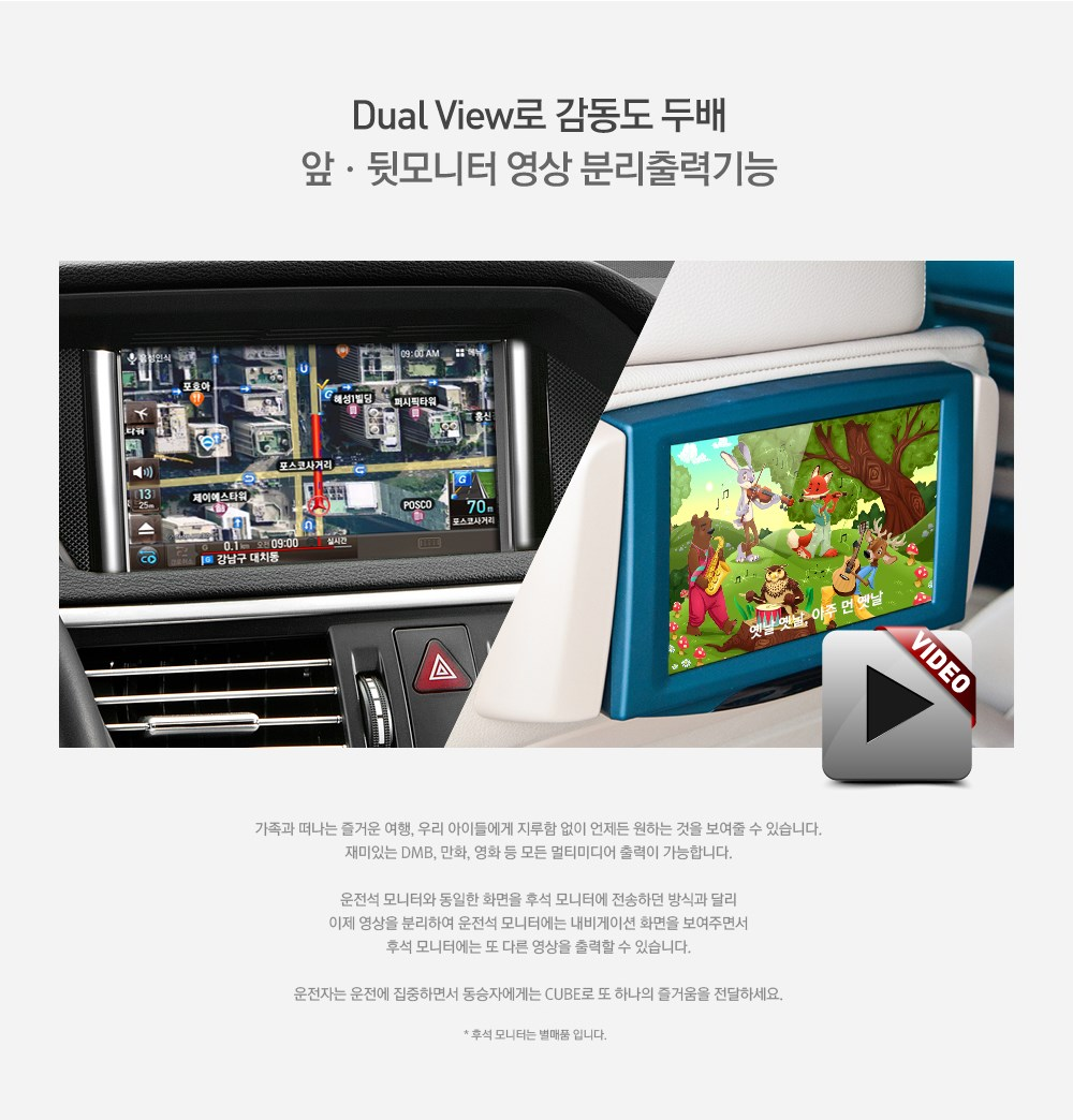 Dual View 화면 설명