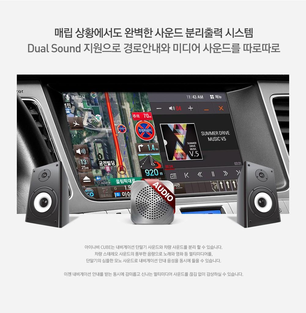 Dual Sound 지원 설명
