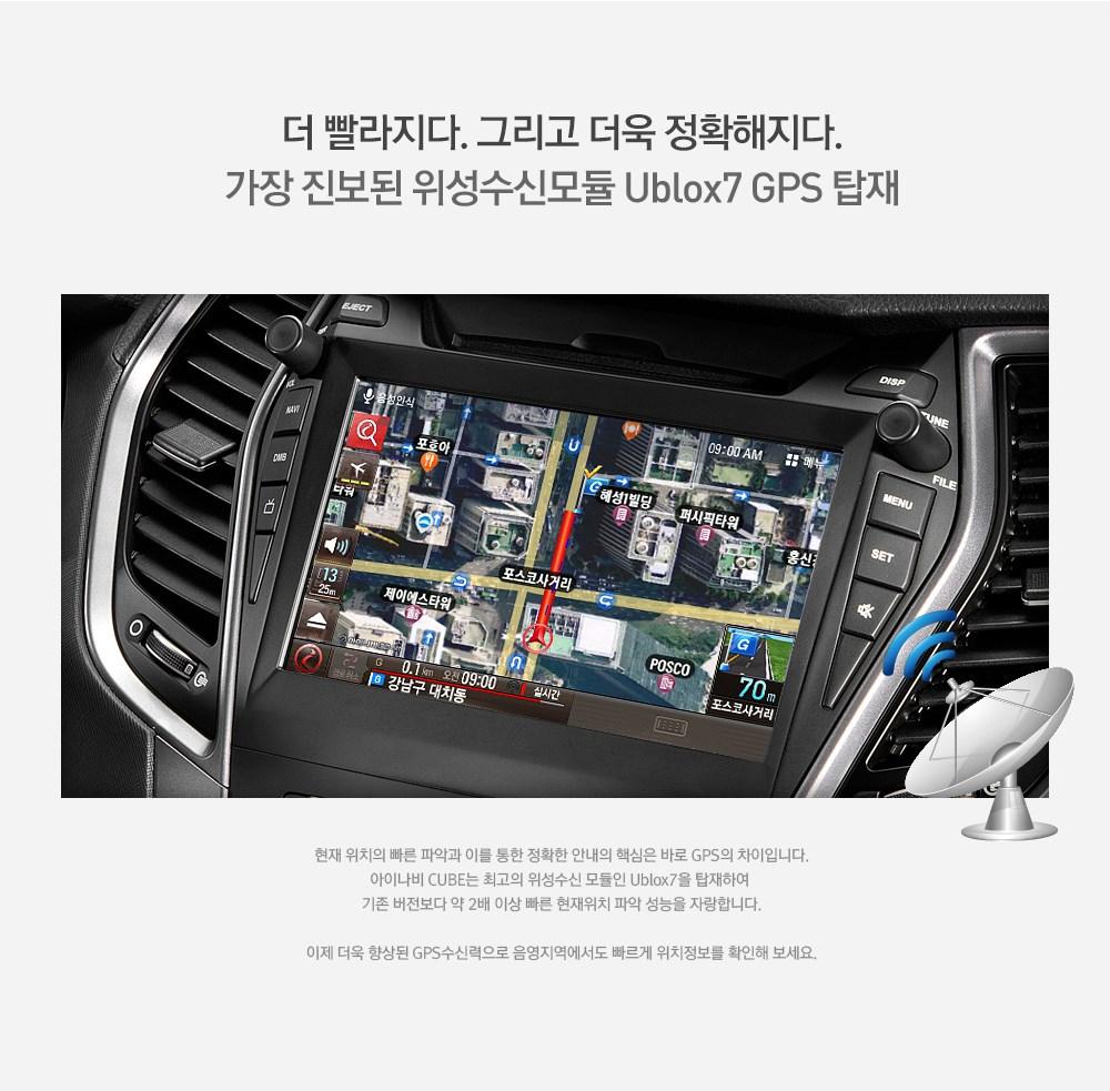 Ublox7 GPS 설명