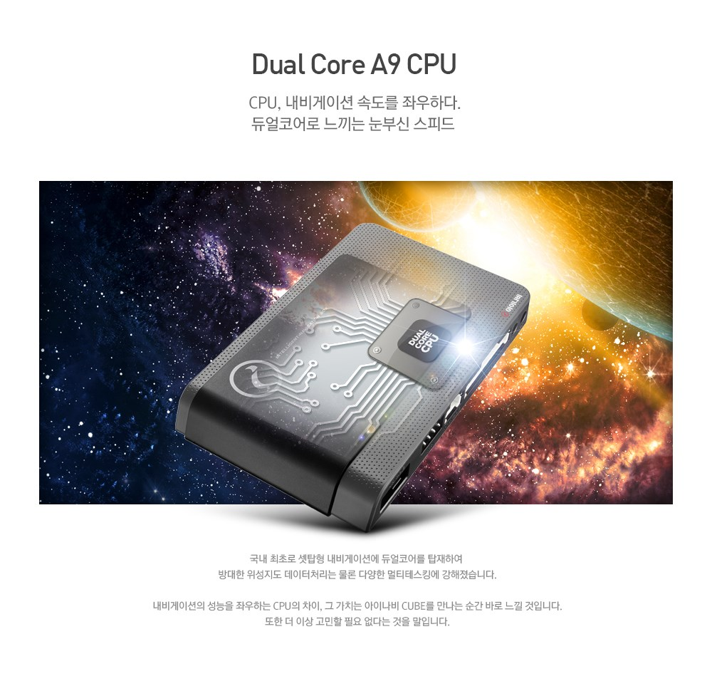 CPU 설명