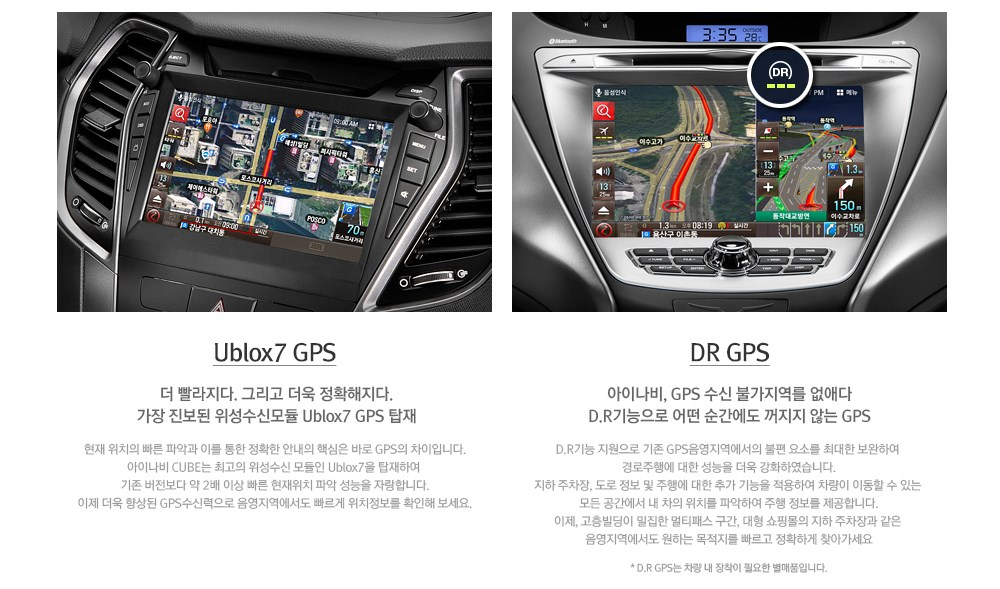 Ublox7 GPS 와 DR GPS 설명