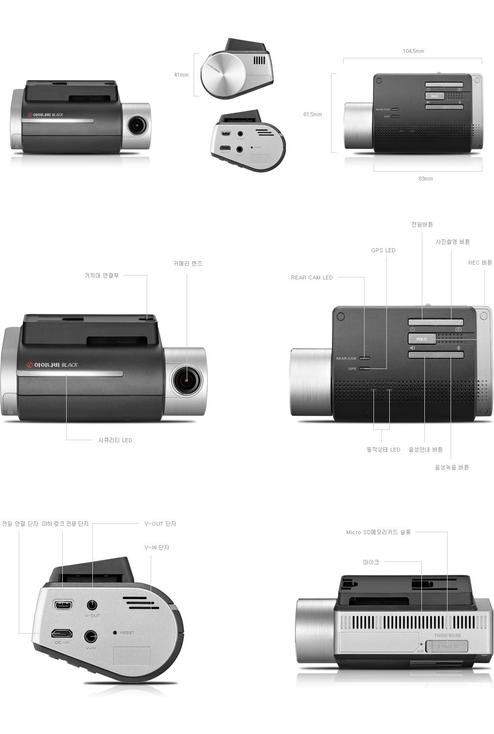 FXD700 스펙 이미지