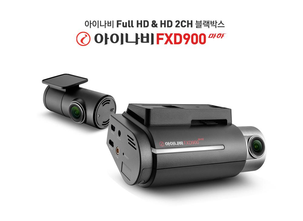 아이나비 FXD900 (2013)