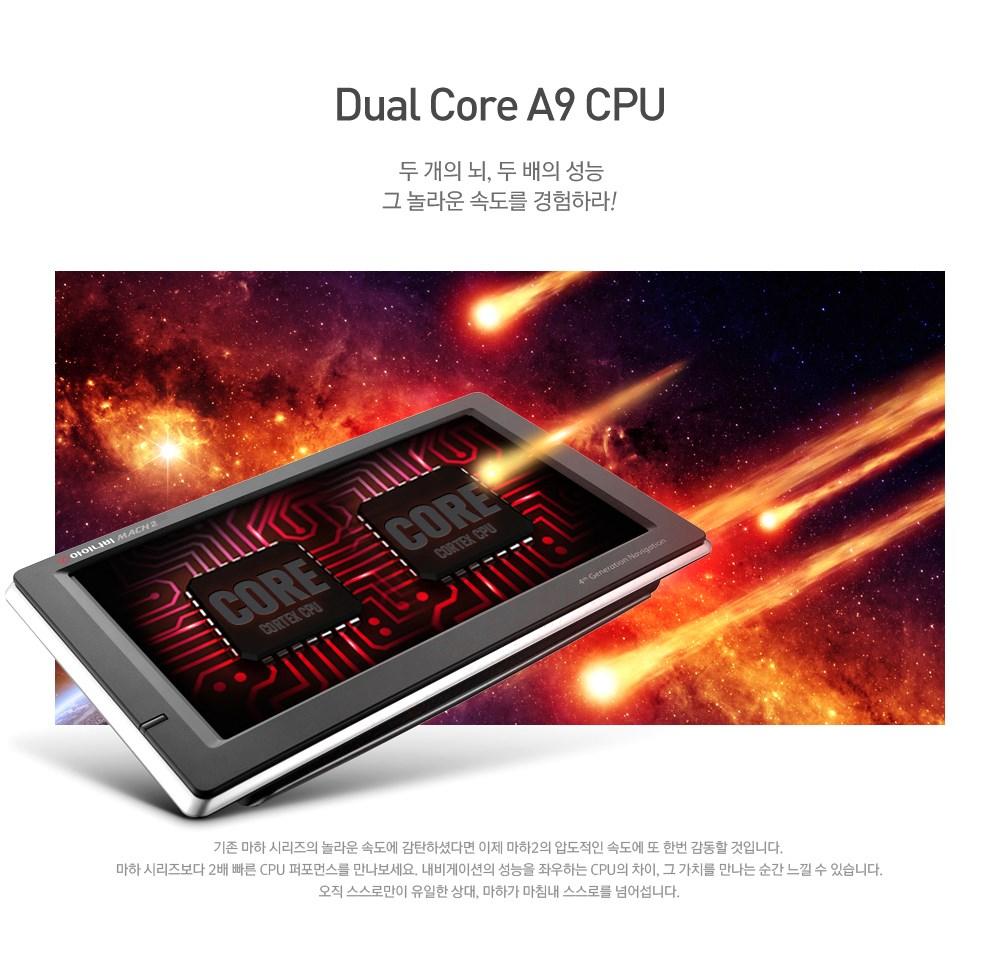 Dual Core A9 CPU