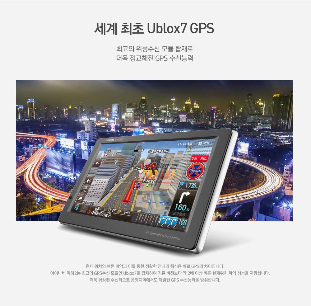 세계 최초 Ublox7 GPS