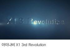 3rd_teaser