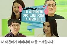 바이럴시즌3