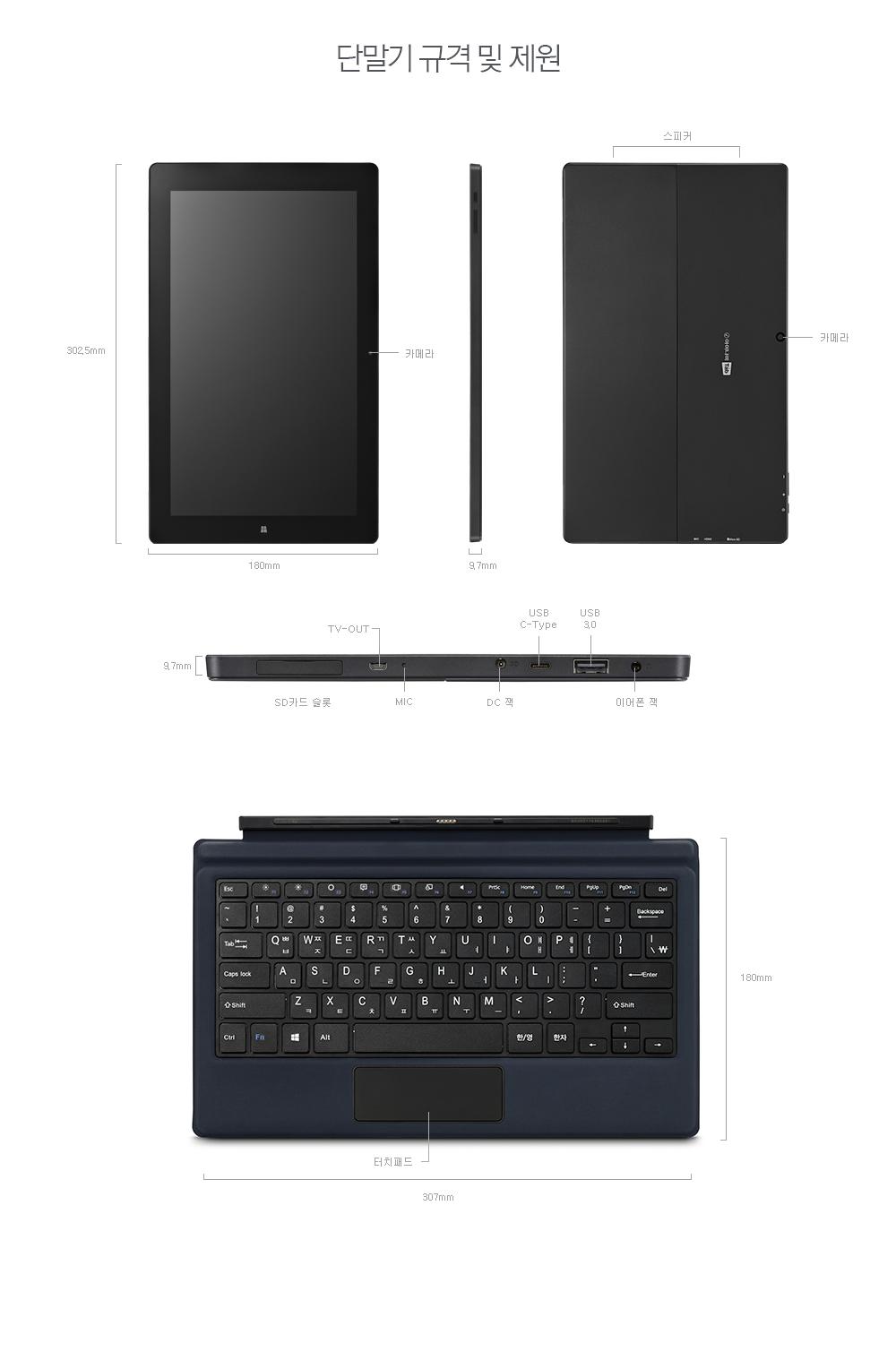 아이나비 Tab XD10 Pro 스펙 정보